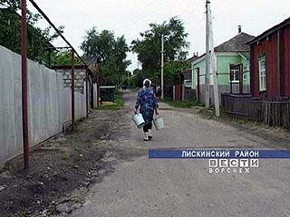 В Лискинском районе идут бои за сельский водопровод