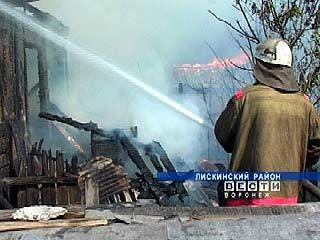 В Лискинском районе произошло три пожара за один день