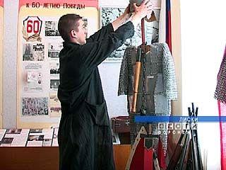 В Лискинской школе ╧11 есть кружок юных оружейников