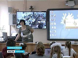 В малокомплектных школах Воронежской области переходят на он-лайн образование