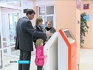 В МФЦ появился терминал трудоустройства для беженцев с Украины