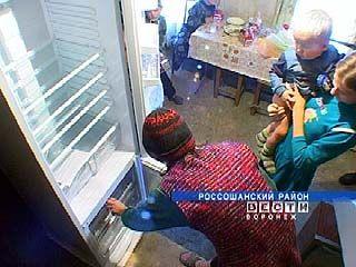В многодетной семье Стасенко впервые появился холодильник