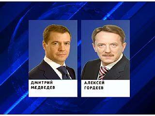 В Москве Дмитрий Медведев провел рабочую встречу с губернатором Алексеем Гордеевым