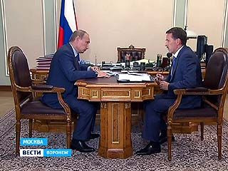 В Москве губернатор Алексей Гордеев отчитался о проделанной работе
