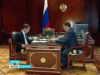 В Москве обсудили социально-экономическое развитие Воронежской области