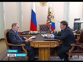В Москве состоялась встреча Президента России и губернатора Воронежской области