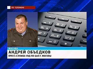 В Москве задержали жителей Борисоглебска, продававших металлическую ртуть
