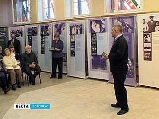 """В Музее-диораме открылась выставка """"Анна Франк"""". Уроки Истории"""""""