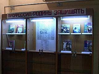 В музее-диораме открылась выставка