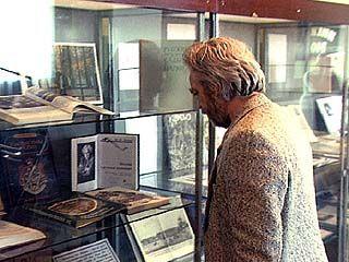 В Музее книги открылась новая выставка