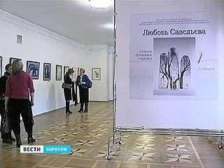 В Музей Крамского приехали работы Любови Савельевой
