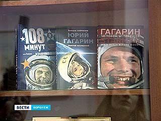 """В Никитинской библиотеке открылась выставка """"Такой далёкий близкий космос"""""""