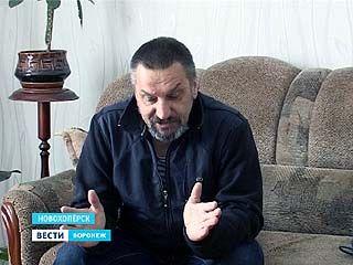 В Новохоперске глава приемной семьи судится с администрацией за свои права