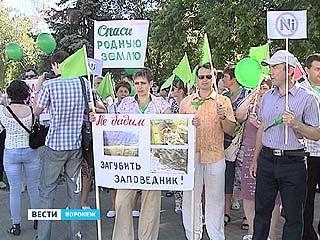 В Новохоперске митингующие против разработок никеля пойдут под суд