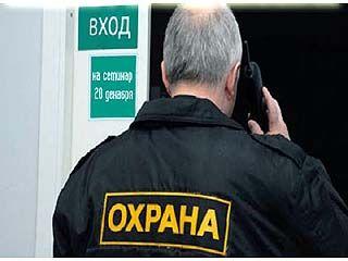 В Новохоперском районе геологов теперь будут охранять