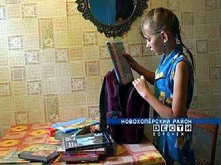 В Новохоперском районе школы поменяли статус