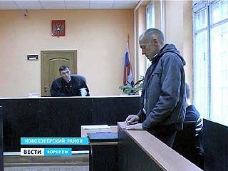 В Новохоперском районе суд рассмотрел первое дело о погроме лагеря геологов