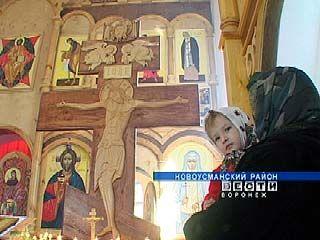 В Новоусманском районе появился новый храм
