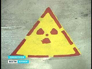В Нововоронеже может появиться новый ядерный могильник