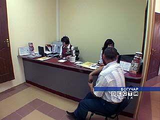 В области открылся 25 по счету филиал Московского индустриального банка