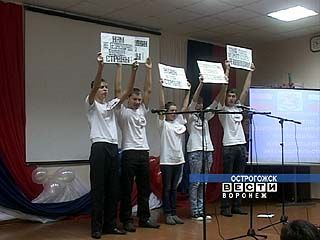В области стартовала Олимпиада по избирательному праву среди учащихся