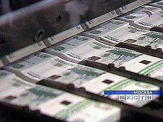 В области зафиксировано 400 случаев подделки 1.000-рублевых купюр