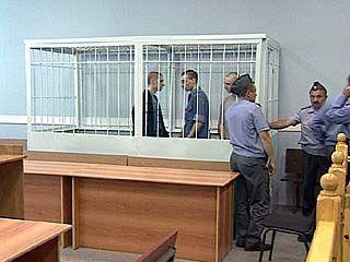В областном суде состоится первое открытое слушание по делу убийц Амару Лима