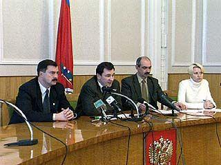 В областной администрации прошла пресс-конференция