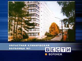 В Областной больнице пройдет научно-практическая конференция