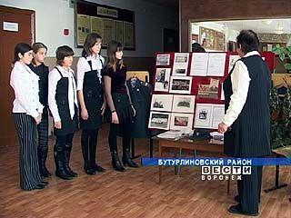 В одной из Бутурлиновских школ прошёл День памяти Сергея Аникина