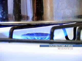 В Ольховатском районе довели уровень газификации до 90%