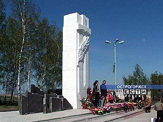 В Острогожске открылся новый памятник