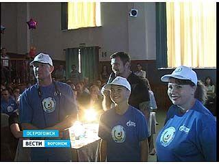 """В Острогожске прошла 8 спартакиада """"Папа, мама, я - спортивная семья"""""""