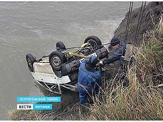 В Острогожском районе на дне реки найден автомобиль пропавшего мужчины