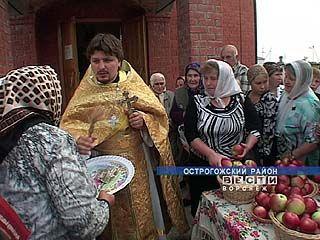 В Острогожском районе Яблочный спас отмечали с особой помпой