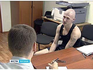 """В Острогожском районе задержан """"квартет"""" грабителей"""