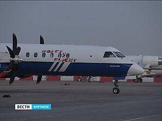 """В отношении авиакомпании """"Полёт"""" введена процедура наблюдения"""