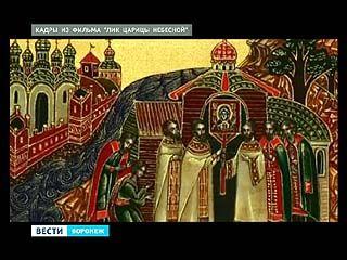В ожидании чуда: в Воронеж привезут курскую коренную икону Божьей Матери