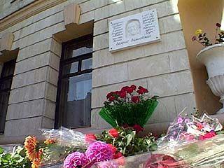 В память о Валерии Вольховском установлена Мемориальная доска