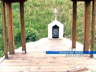 В Панинском районе появится Краснохолмская икона Божьей Матери