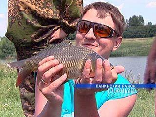 В Панинском районе прошли соревнования по спортивной рыбалке