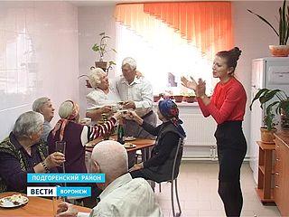 В пансионате Подгоренского района сыграли уже третью свадьбу