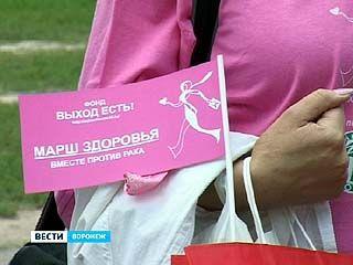 """В парке """"Олимпик"""" прошёл марш здоровья"""