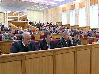 В парламентском центре состоится заседание Областной Думы