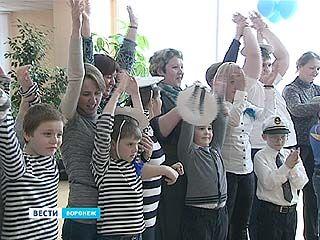 """В """"Парусе Надежды"""" состоялся праздник для детей, страдающих аутизмом"""