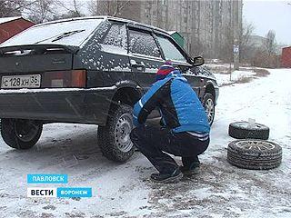 В Павловск пришла зима и заставила водителей переобуться