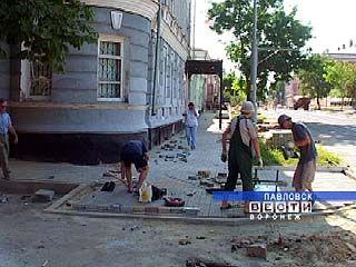 В Павловске идёт подготовка к 300-летию