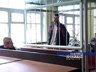 В Павловске по горячим следам задержан убийца