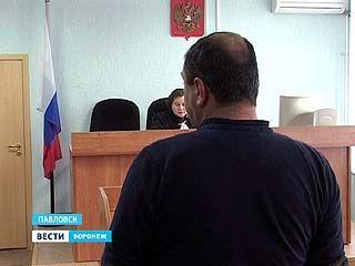 В Павловске рассматривается дело об избиении инспектора рыбоохраны