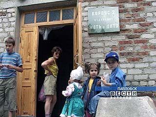 """В Павловске строится оздоровительный центр """"Мать и дитя"""""""